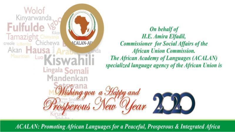 African Academy of Languages (ACALAN)